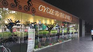 National Stadium MRT Bike Rental